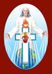 Emblema del Apostolado de los Sagrados Corazones