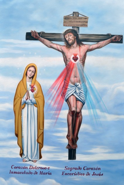 Ícono de los Sagrados Corazones Unidos de Jesús y de María (no oficial)